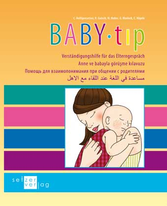 baby-tip-cover